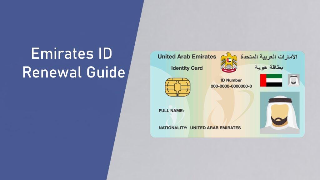 Emirates ID Renewal Guide